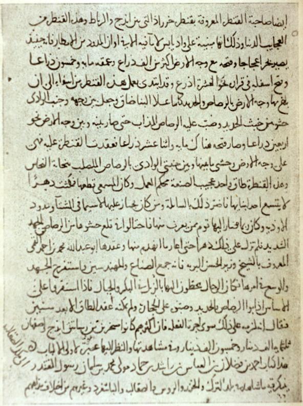 10th century Manuscript of the Ibn Fadlan chronicle