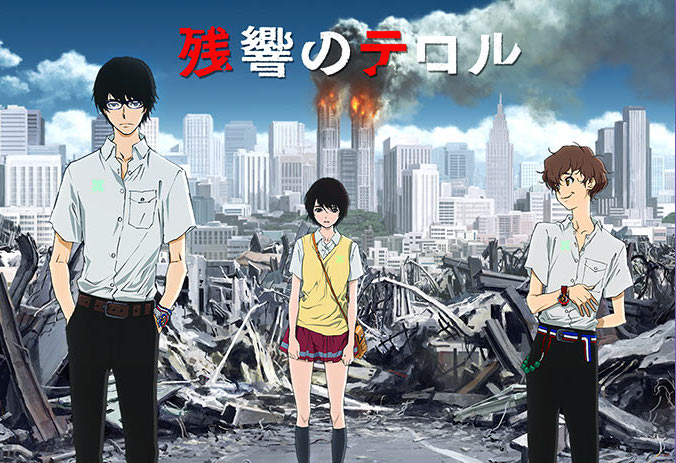 terrorinresonance_1