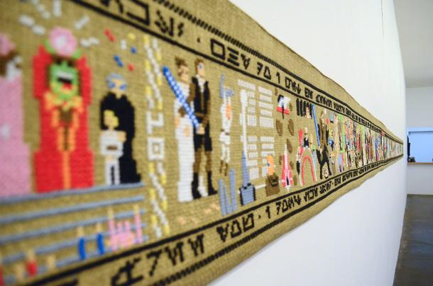 "Aled Lewis ""The Coruscant Tapestry"""