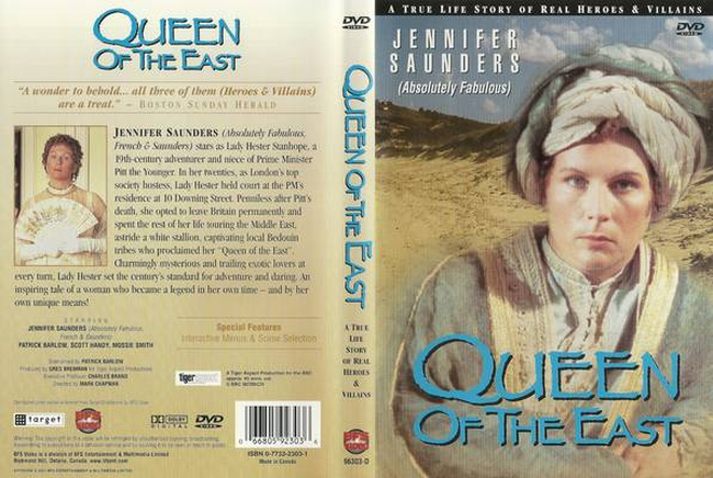 Queen-Of-The-East-1995-FS-Front-Cover
